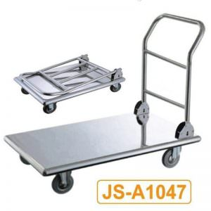 Universal Trolley (Trolley Lipat Stainless)